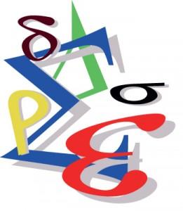 Copie-de-logo_tris_julie1.jpg